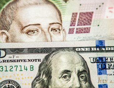 Американская валюта пробьет новую пометку: появился прогноз по курсу доллара на ноябрь