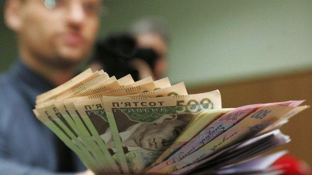 Украина возвращает деньги гражданам: что такое налоговая скидка и как ее правильно получить