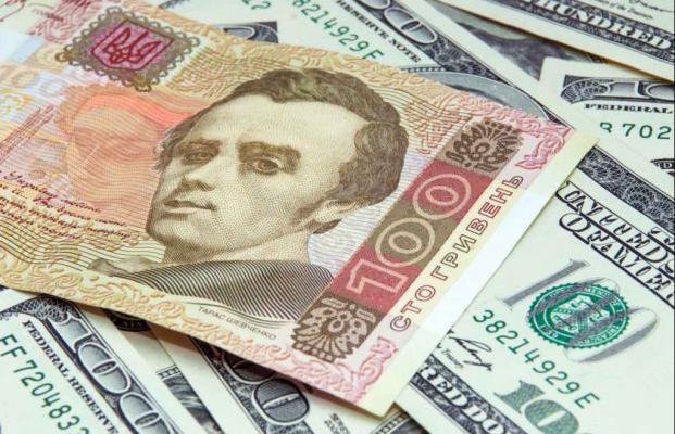 Объявления военного положения: НБУ установил официальный курс национальной валюты