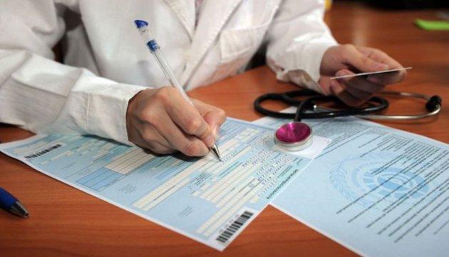 «Больше всего по Киеву»: Размер больничных выплат в Украине увеличился на 33,2%