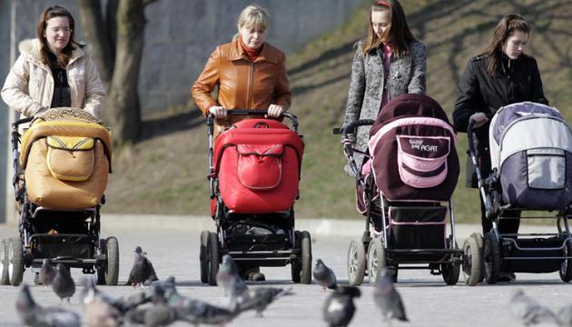Декретный отпуск по уходу за ребенком в Украине: что может измениться