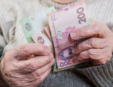 Система пенсий под угрозой: Кабмин принял новое решение