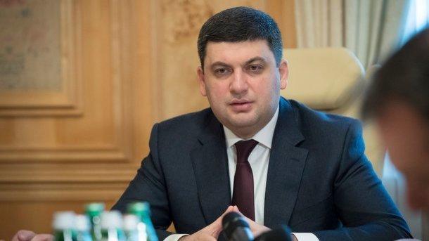 Гройсман рассказал украинцам, насколько могут еще вырасти тарифы на тепло