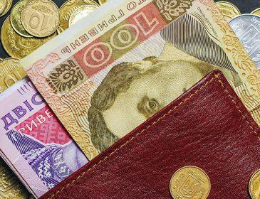 Заработные платы по-новому: как разбогатеют украинцы в 2019 году