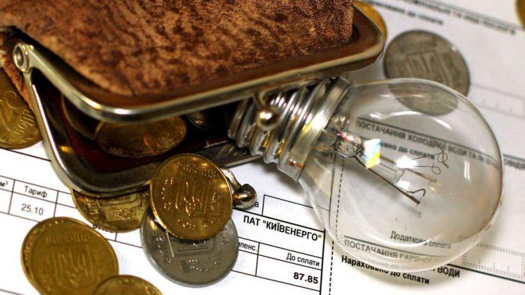 С начала года в Украине цена на электроэнергию может вырасти на 15%