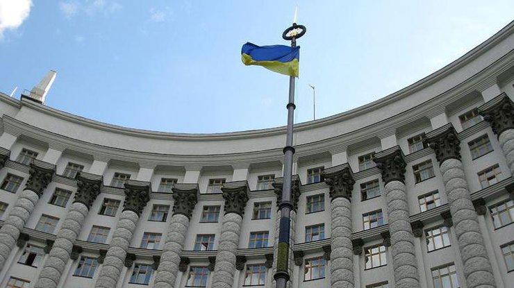 В Украине появилось еще одно министерство. Что это значит