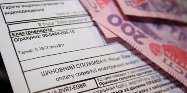 «После повышения коммуналка будет составлять минимум 3000-3200 гривен»: эксперт объяснил сколько теперь будут стоить ЖК-услуги