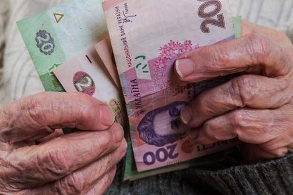 Пенсии: кому не повысят выплаты?