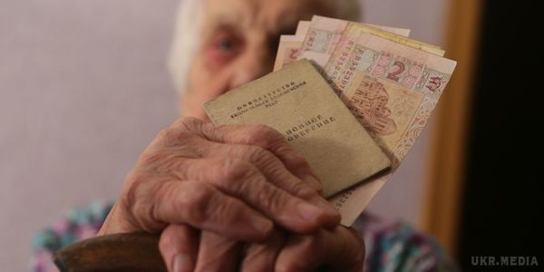 Стало известно, кому не повысят пенсии