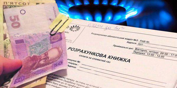 Украинцы могут получить субсидии, не выписывая членов семьи из жилья, — Кабмин