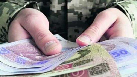 В Украине военным ощутимо поднимут заработную плату