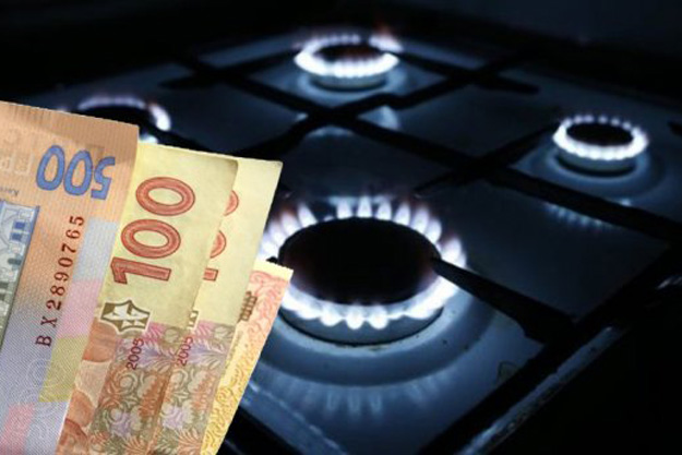 Эксперт рассказал, как изменится цена на газ в 2019 году и чего ожидать украинцам