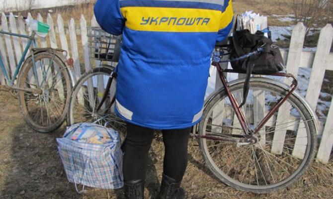 Пенсионные выплаты не прекратят: в «Укрпочте» заверили, что не будут сокращать отделения в селах