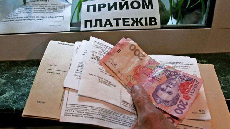 «Дорогое отопление и урезанные субсидии»: чем украинцы заплатят МВФ в 2019 году