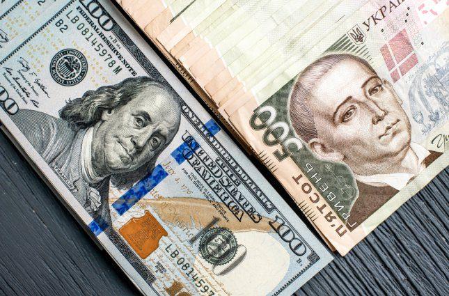 Приятности к новогодним праздникам: Доллар в украинских банках заметно подешевел