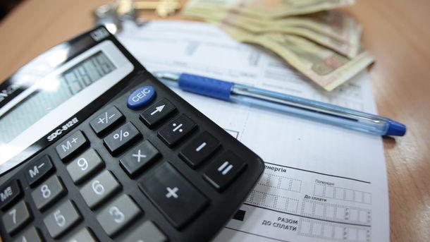 Украинцам пришли платежки с субсидиями. Что нужно знать