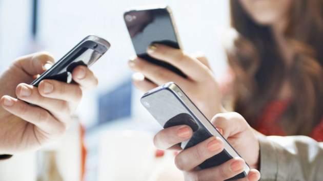«Принято ряд дополнительных мер» Стало известно, что будет с мобильной связью в новогоднюю ночь