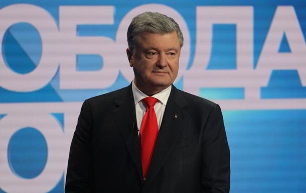 «Украина имеет все шансы для этого»: Порошенко анонсировал среднюю зарплату в 10 000 гривен