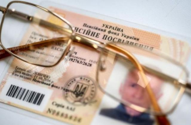 Хотите пенсию — сдавайте отпечатки пальцев: Украинцам придется столкнуться с очередными нововведениями в пенсионной реформе