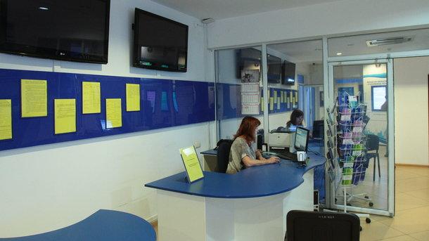 «Карьерные советники и увеличении соцпомощи»: В Украине вводят новые правила для безработных
