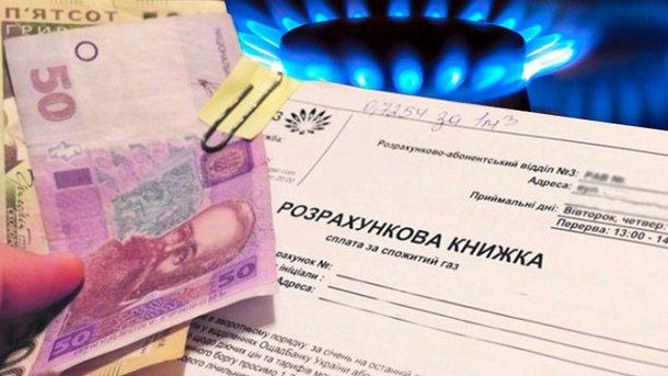 «Черный и белый список»: В Украине появится новая система проверки субсидиантов