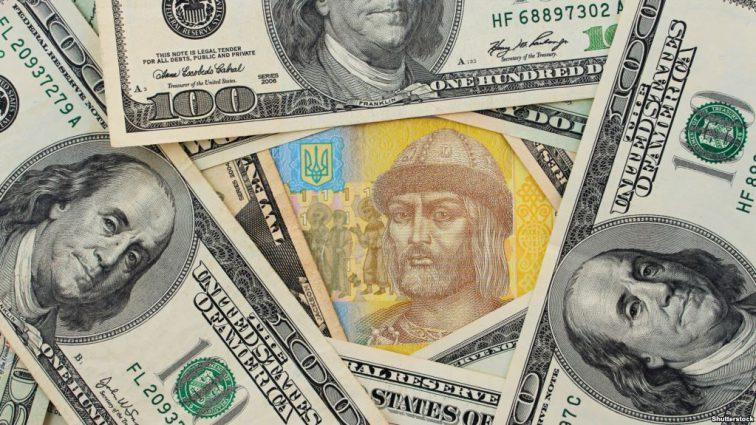 Насколько долго будет дешеветь «зеленый»: прогноз курса валют на праздники