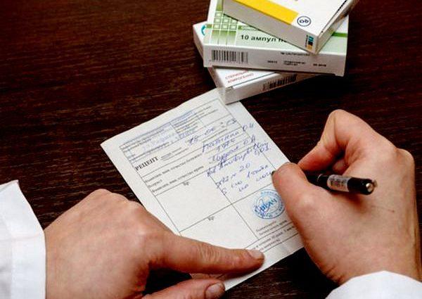 Вскоре рецепты на лекарственные препараты в Украине станут электронными