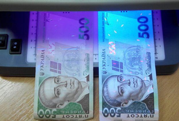Как отличить фальшивые деньги от настоящих: советы от эксперта