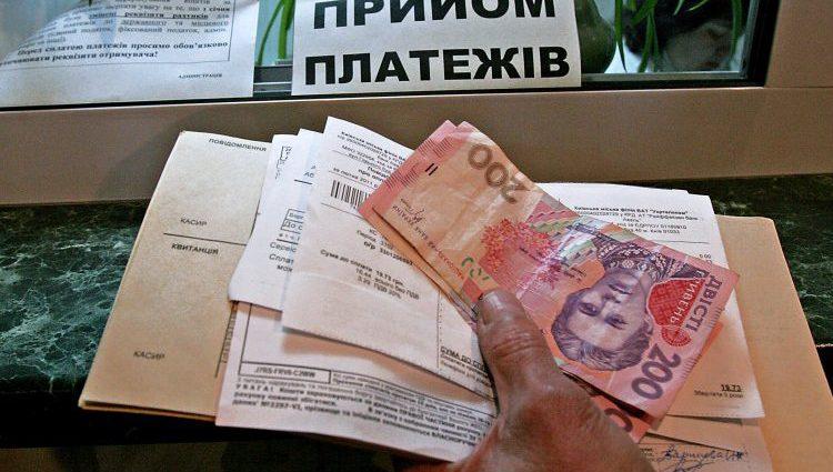 Заработные платы украинцев растут быстрее, чем коммунальные платежи — Минсоцполитики