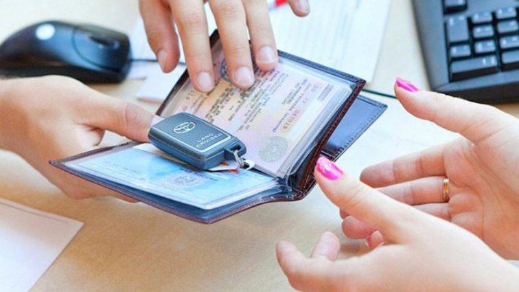 В Украине изменились правила для регистрации автомобилей