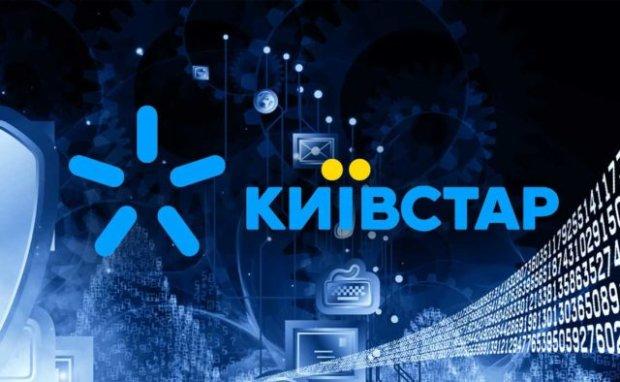«С 15 января по 15 февраля»: «Киевстар» отказывается от своих тарифных планов