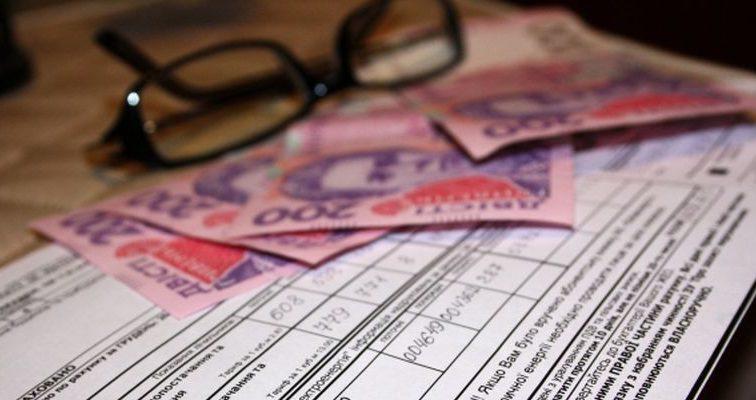 Какие обновленные тарифы ожидают украинцев