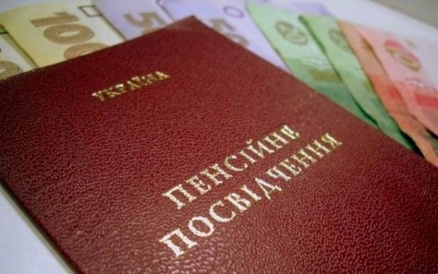 Украинцы получат в декабре две пенсии. Что нужно знать