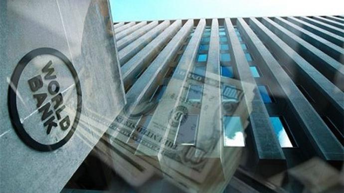 Украина получила кредит под гарантии Всемирного банка: детали
