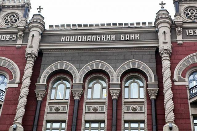 В НБУ заявили о стабилизации валютного рынка