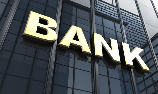 Привлекают клиентов: банки придумывают новые уловки, за которые их могут закрыть