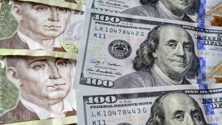 Доллар резко вырос: актуальный курс от НБУ