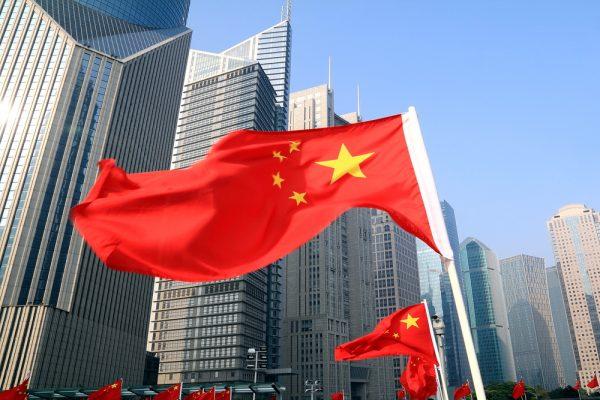 В Китае снизили пошлины для Украины