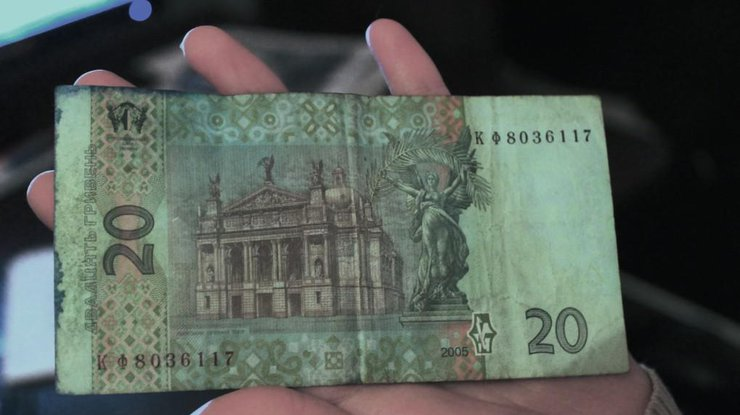 Уже со 2 января! В Украине меняются правила обмена изношенных купюр