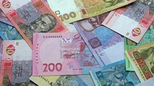 Гривна понемногу укрепляется: Официальный курс валют от Нацбанка
