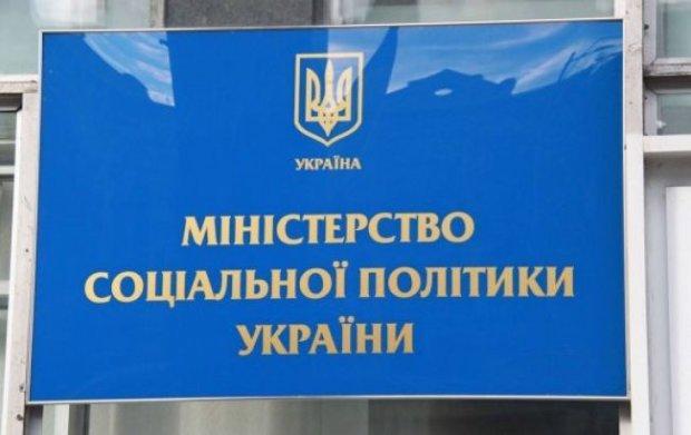 Проверять будут всех без исключения! В Украине создали новую социальную службу. Что следует знать