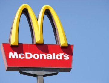 «Выходить никуда не надо!»: McDonald's открывает новый сервис в Украине