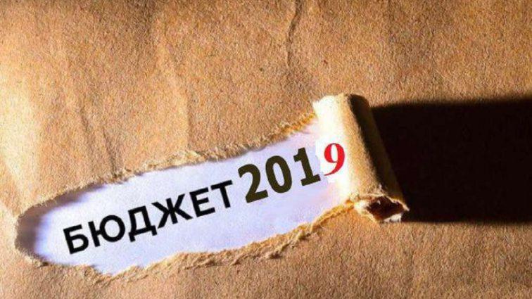 Глава государства Петр Порошенко подписал бюджет на 2019: главные пункты