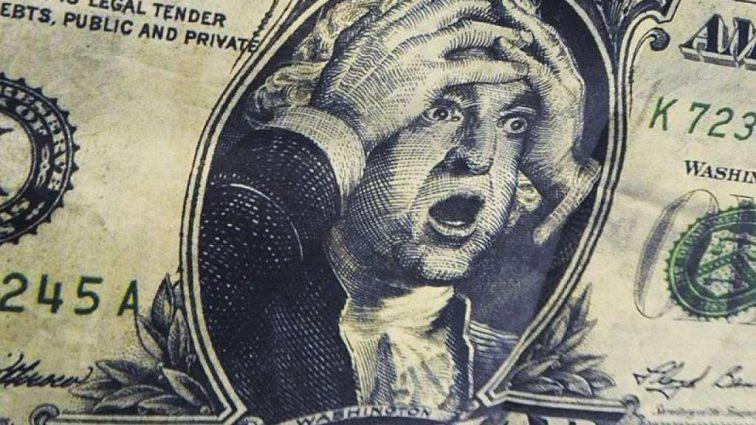 «Грозовые облака уже собираются»: МВФ предупредил о мировом финансовом кризисе