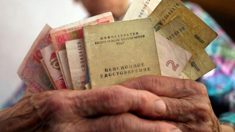 От 17% до 40%: Украинцам пообещали автоматическое повышение пенсий от марта 2019