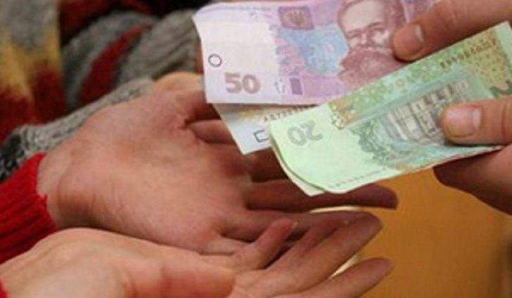 Уже с января: в Украине введут новый вид соцпомощи, кому «повезет»