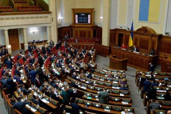 Рада поддержала законопроект о среднесрочном бюджетном планировании