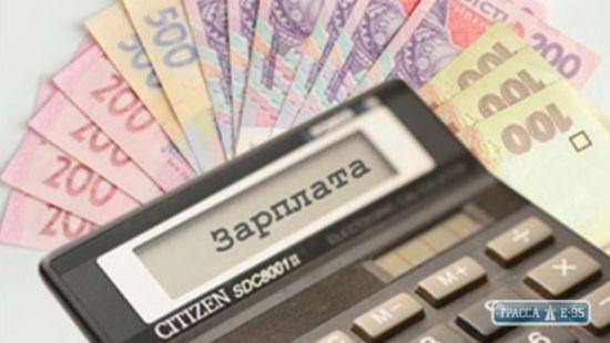«Кому не поднимут зарплату в 2019 году?»: меморандум о сотрудничестве Украины и МВФ