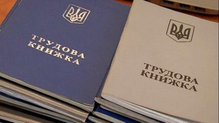 Украинцам придется работать в субботу: Детали нового указа от правительства