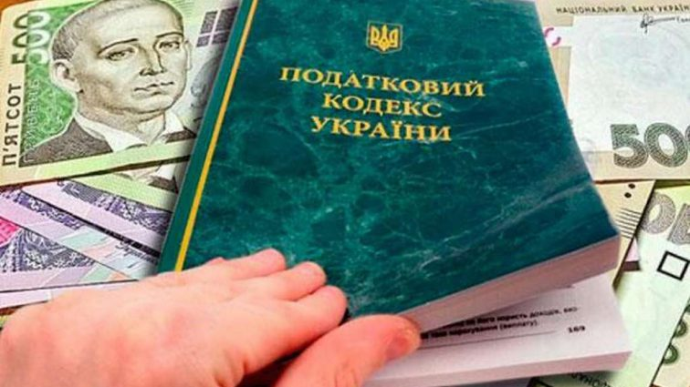 Сколько налогов украинские граждане платят ежемесячно: цифра неплохая